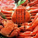 【送料無料】かに食べ放題セット(ズワイ タラバ 毛蟹)【楽ギフ_のし】
