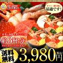 【送料無料】小樽きたいち プレミアム海鮮丼セット◆紅ズワイ蟹...