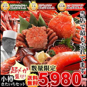 おとなの週末が絶賛!1位獲得、絶対喜ばれるメガ盛り海鮮セット!蟹と魚介セットをたっぷり贅沢...
