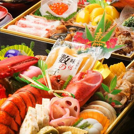 【小樽きたいち】本格派海鮮和風おせち料理『秀峰』≪御節全52品≫【送料無料】おせち2017予約