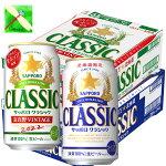 予約承ります。富良野ヴィンテージ350ml缶/24入れサッポロクラシック2020富良野VINTAGE1箱+クラシック1箱数量限定