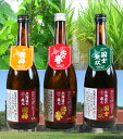 【北海道の酒】【北海道産地酒】【北海道お土産】 厳選 3 北海道の米【吟風】100% 純米酒 - 北海道小樽くん