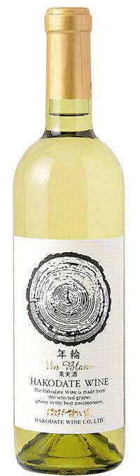 はこだてわいん新年輪720ml白はこだてワイン北海道ワインお土産
