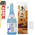 国士無双・高砂酒造株式会社純米大吟醸国士無双あさひかわ720ml
