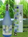 【北海道の酒】【北海道産地酒】【北海道お土産】国稀 吟醸 雪の香り 720ml - 北海道小樽くん
