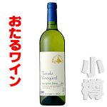 おたるワイン田崎ヴィンヤードソーヴィニヨンブラン2018750ml白/辛口小樽ワイン北海道