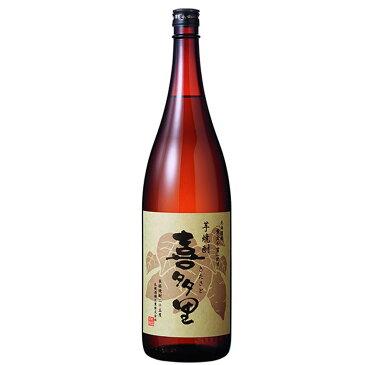 札幌酒精 喜多里 さっまいも焼酎 25% 1800ml 北海道 サッポロ酒精