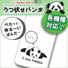 【メール便可】iPhone5ケース/カバーiPhone5用ケースホワイトパンダバイク