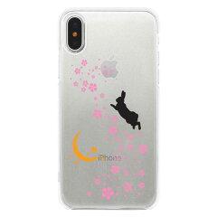 iPhoneXケースTPUソフトケースクリアねこのフィッシング 【メール便可】iPhoneケース猫ねこネコiPhoneカバーxiphonexケースiphonexカバーかわいいxiphonex雑貨アイフォンアイフォンxケースおもしろ