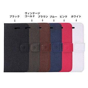 メール便で送料無料 iphone6 4.7インチ ケース カード収納 送料無料iPhone iphone アイフォン s...