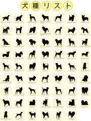 【郵便で送料無料】【世界で一つだけのオリジナルケース】【ペット名入れ】手帳型スマホケースストラップホールありカメラホールあり犬マイドッグハウスデザインiPhoneGalaxyXperiaArrowsAQUOSスマホケーススマホカバー
