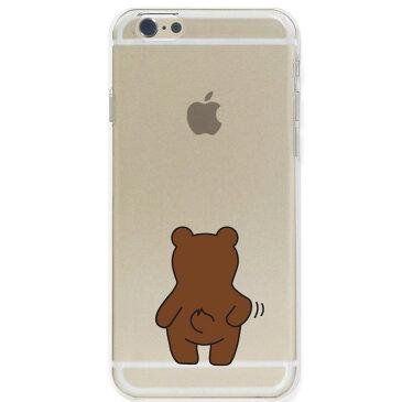 iphoneケース くま iPhone6S ケース ストラップホール付き ハードケース クリア ポリカーボネイト  ぽりぽりくまさん