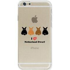iPhone6 iPhone6 Plus カバー ハードケース ポリカーボネイト クリアケース  うさぎ ネザーランドドワーフ