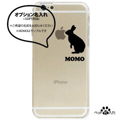 iPhone6sケースストラップホール付きハードケースポリカーボネイトクリアチョイ足しウサギ