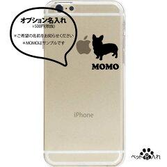 iPhone6sケースストラップホール付きハードケースポリカーボネイトクリアチョイ足しウェルシュ・コーギー