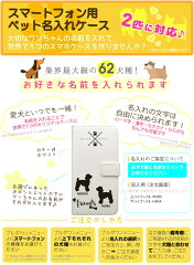 【メール便可】【世界で一つだけのオリジナルケース】iPhone5ケース/カバーiPhone5用ケースホワイトトイプードル