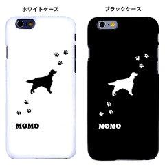 【メール便可】【世界で一つだけのオリジナルケース】iPhone5ケース/カバーiPhone5用ケースホワイトアイリッシュ・セッター