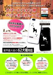 【メール便可】【世界で一つだけのオリジナルケース】iPhone5ケース/カバーiPhone5用ケースホワイトケリー・ブルー・テリア