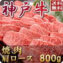 内祝い お祝い返し お歳暮 ブランド牛 カタログギフト 肉● 神戸牛 ...
