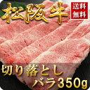 お中元 内祝い お祝い返し ブランド牛 カタログギフト 肉 敬老の日●...