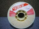 大同興業薄板用溶接ワイヤーUWA-500.8mm1ヶ