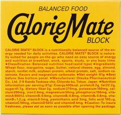 【SALE/24%OFF!】大塚製薬カロリーメイト ブロック チーズ味(4本入り)【店内合計5,250円以...