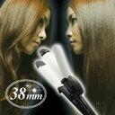 ◆ヘアデザイナー宮村浩気プロデュース♪◆イオンアイロンで極上エレガンスカール!◆送料無料...