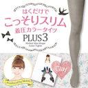PLUS3 桃ちゃんパーフェクトスリムシェイプカラータイツ グレー【桃...