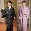 相田翔子さん着用ちりよけ&雨コート