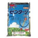エムシー緑化 コロマイト乳剤 30ml