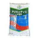 アリエッティC水和剤 1.25kg