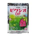 【ネコポス可 4個まで】ピクシオDF (殺菌剤) 100g