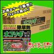 ネコソギエースTX粒剤3kg×6箱入り(ケース販売)