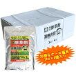 非農耕地用除草剤草無大臣そうむだいじん(ブロマシル粒剤)3kg