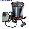 温室保温用パネルヒーター200W(サーモ付)SPZ-200加温用育苗/ヒーター/保温器