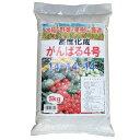 高度化成肥料 がんばる4号 オール14 (14-14-14) 5kg