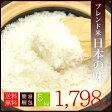 【送料無料】国内産 オリジナルブレンド米 日本の味 5kg ***簡易梱包***