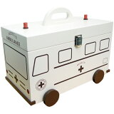 木製のかわいい救急箱救急車型白イシグロ60057木製救急箱かわいいおしゃれ【はこぽす対応商品】【コンビニ受取対応商品】