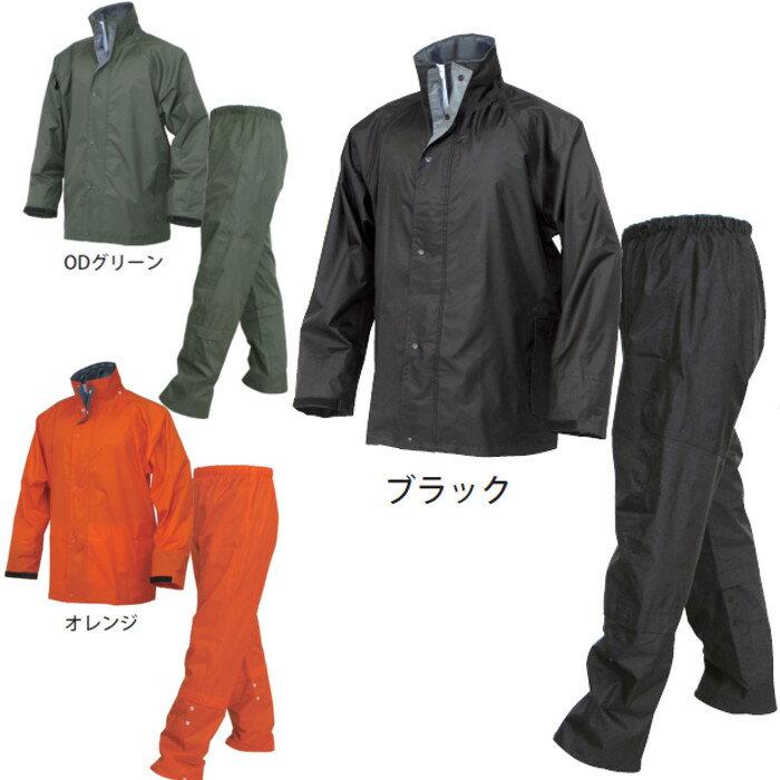 高耐久レインスーツ ジャバランメガ 弘進ゴム H0003CI ブラック H0003CJ ODグリーン H0003CK オレンジ プロ用 雨合羽 レインウェア カッパ