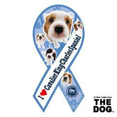 リボンマグネット THE DOG(ザ・ドッグ)キャバリアキングチャールズスパニエル 【メール便発送】【送料込】マグネット リボン ステッカー[おてんと屋 楽天市場店]
