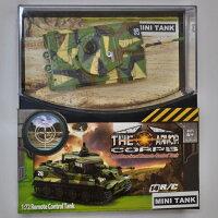 超ミニ充電式ラジコン戦車グリーン27MHz操作簡単電池長持ちリアルサウンドアクション