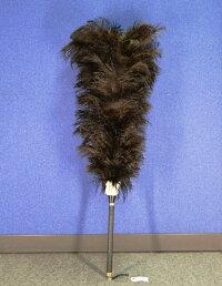 特製毛バタキオーストリッチclass-Aハンドメイド羽はたき