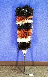 特製毛バタキニワトリclass-Aハンドメイド羽はたき