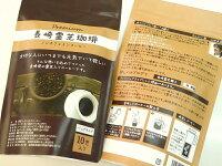 お得用2個セット長崎霊芝ノンカフェインコーヒー