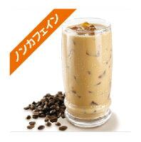 ノンカフェイン珈琲牛乳の素とドリップパック珈琲の贈り物の素