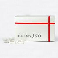 国産100%純末プラセンタ「プラセンタJ500」