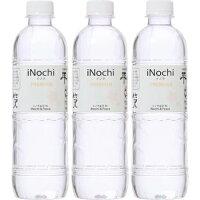 【シリカ】500ml×24本【送料込】おとどけねっとより霧島山系より採取した純天然水のiNochiPREMIUMを。