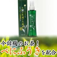 お茶の肌潤い化粧水