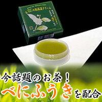 お茶の肌保湿クリーム