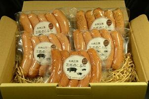 【飯島畜産】茨城県産腸詰めギフト(5種)。小さなお子様からお年寄りまで美味しく召し上がっていただけます。